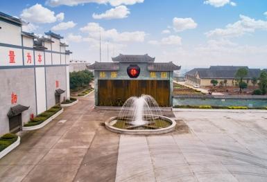 亿博国际备用酒业基地屏风墙