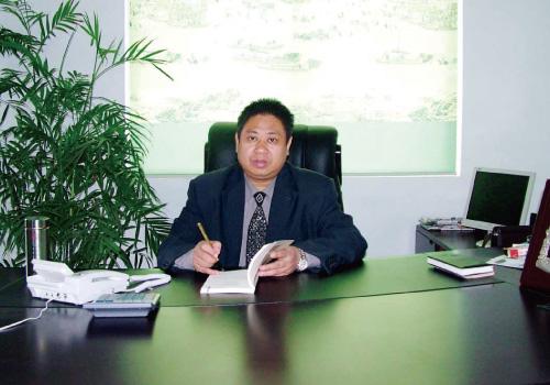 亿博国际备用集团董事长宋桂有